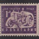 Bulgaria 1951 - Scott 742 used - 1l, tractor   (7-411)