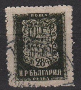 Bulgaria 1953 - Scott 802 used - 28s, woodcarving    (7-409)