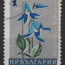 Bulgaria 1966 - Scott 1557  used -  1s, flowers, Clematis   (7-484)