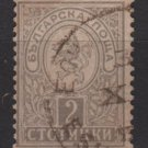Bulgaria 1889  - Scott  29 used -  2s, Coat of arms(7-456)