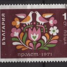 Bulgaria 1971  -  Scott 1914  used - 1s, Folk Art, Spring'71 (7-578)