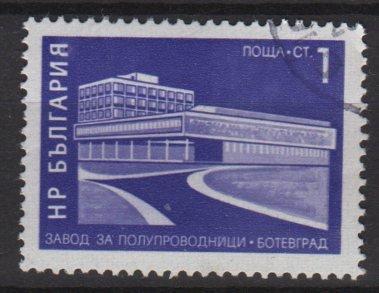 Bulgaria 1971 - Scott  1984  CTO - 1s, Industrial buildings (7-58)