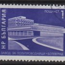 Bulgaria 1971 - Scott  1984  CTO - 1s, Industrial buildings (7-58)