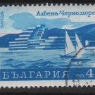 Bulgaria 1971 - Scott  1937 CTO  - 4s, Hotel (2-515)