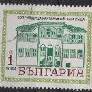 Bulgaria 1971 - Scott 1958 CTO - 1s, Facade, House in Koprivnica (red-371)