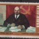 Bulgaria 1974  - Scott 2155 used - 2s, Lenin (7-598)
