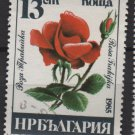 Bulgaria 1985 - Scott  3076  used - 13s, Roses (8-51)