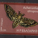 Bulgaria 1975 - Scott 2267 CTO -  1s, Moths (7-666)