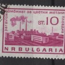 Bulgaria Arimail 1964/68  - Scott  C107  used -  10s, Metal works Industry (8-208)