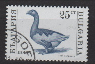 Bulgaria 1991/92 - Scott 3582 used -  25s, Farm Animals, Goose (8-189)
