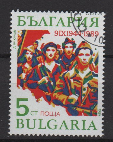 Bulgaria 1989 - Scott 3432 used -  5s, September 9 Revolution, 45th Anniv   (8-174)