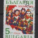 Bulgaria 1989 - Scott 3432 used -  5s, September 9 Revolution, 45th Anniv   (8-174)
