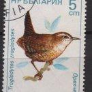 Bulgaria 1987 - Scott 3281  used -  5s, Songbirds (8-117)