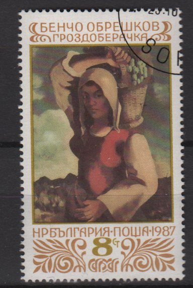 Bulgaria 1987 - Scott 3275  used -  8s, Painting in the Sofia City Art Gallery (8-115)