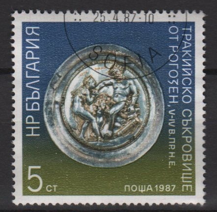 Bulgaria 1987 - Scott 3239 used - 5s, Rogozens Thracian Treasure, silver artifacts  (8-85)