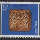 Bulgaria 1986 - Scott 3175 used - 5s, Treasures of Preslav, Gold Artifacts  (8-71)