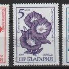 Bulgaria 1985 -  Scott 3105, 3106 & 3107 , set of 3 used - Flowers  (8-58)