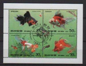 North Korea 1994 - block of 4 Cinderellas CTO - Fish, vrious species (ss3 - 70* )