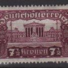 Austria 1919/20 - Scott 224 MH - 7.1/2k, Parliament building (8-387