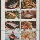 "Block of 8 different Fishes, CTO cinderella unlisted ""Airmail Sweden 1973"", Folded (2530)"