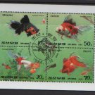 KOREA, DPRK 1994 - Scott 3303.. 3306, block of 4 1 CTO - Goldfish (ss3-70)