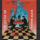 KOREA, DPRK 1986 - Scott 2549 souvenir sheet of 1 CTO - chess championship (ss3-68)