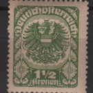 Austria 1920/21  -  Scott  241 MH  - 1.1/2k, Coat of Arms (8-578)