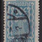 Austria 1922/24  - Scott 275 used - 300 k, Symbols of  Agriculture  (8-664)