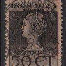 Netherlands 1923 - Scott 131 used - 50c, Queen Wilhelmina  (9-490)