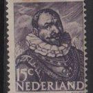 Netherlands 1943/1944 - Scott 255 MH – 15c, Piet Hein   (9-569)