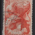 Netherlands 1945 - Scott 277 MH - 7.1/2c, Lion & Dragon  (9-580)