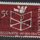 Netherlands 1964 - Scott 427 used – 15c, Bible Society 150th Anniv.   (9-743)