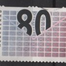 Netherlands 1997 - Scott 952 used - 80c, Business stamps  (9-433)