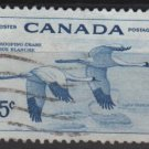 CANADA 1955 - Scott 353 used - 5c, Whooping Cranes (10-357)