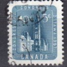 CANADA 1957 - scott 371 used - 5c, UPU Congress  (10-372)
