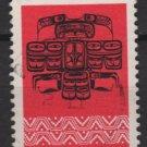 CANADA 1974 - Scott 573 used - 8c, Pacific Coast Indian Thunderbird   (10-621)