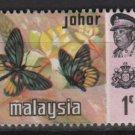 Malaysia Johore 1971 - Scott 176 MH - 1c, Butterflies & Sultan Ismail (G-74)