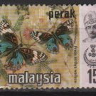 Malaysia PERAK 1971 - Scott 151 used - 15c, Butterflies & Sultan (Red-682)
