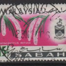 Malaysia SABAH 1965  - Scott 22 used - 15c, Orchids & Sultan (6-500)