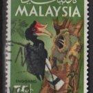 Malaysia 1965 - scott 23 used - 75c, Birds (6-519)