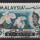 Malaysia Selangor 1965  - scott  123  used - 5c, Orchids & Sultan (11-513)