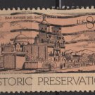 USA 1971 - Scott 1443 used - 8c, Historic Preservation, San Xavier Del Bac mission (12-529)