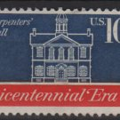 USA 1974 - Scott 1543 used - 10c, Bicentennial Era, Carpenters' Hall (12-538)