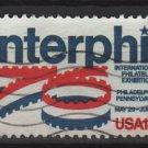 USA 1976 - Scott 1632 used - 13c,  Interphil 76  (12-555)