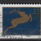 USA 1999 - Scott 3361 used - 33c, Christmas deer, Blue    (12-584)