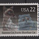 USA 1988 - Scott 2372 used -22c, Siamese Cat & Shothair cat  (A-39)