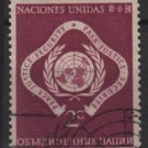 United Nations 1951 - Scott 3 used - 2c, Peace, Justice  (A-724)