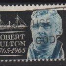 USA 1965 - Scott 1270 used - 5c, Robert Fulton & Clermont  (H-554)