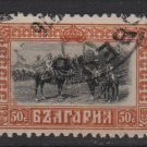 Bulgaria 1911 - Scott 97 used - 50s, Tsar & Princes   (7-160)