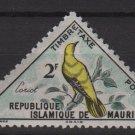 Mauritania 1963 - Scott J30 MH - 2 fr, Birds, Oriole  (N-692)
